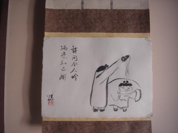 f:id:hekigyokuan:20110907160300j:image