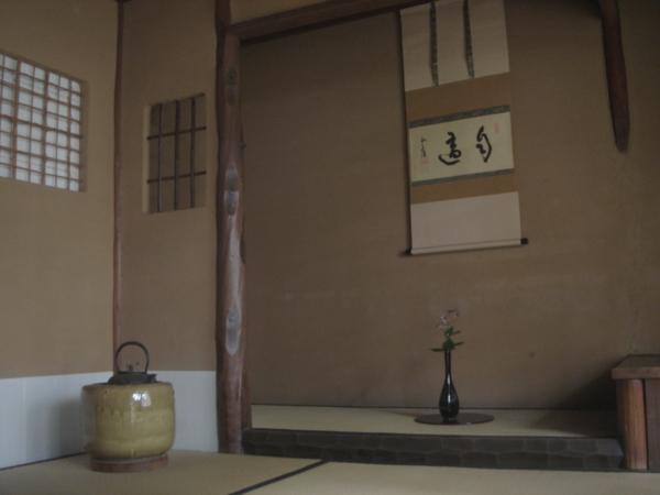 f:id:hekigyokuan:20111025130243j:image