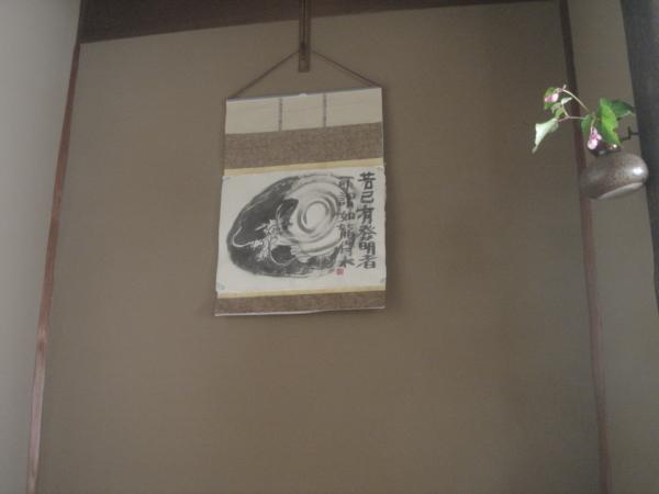 f:id:hekigyokuan:20111025135920j:image