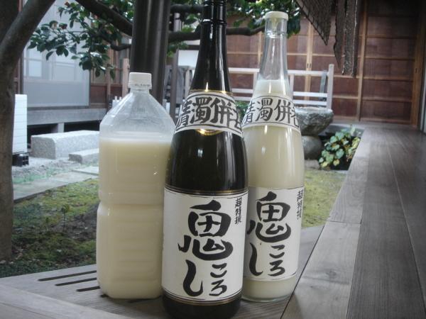 f:id:hekigyokuan:20111225154753j:image