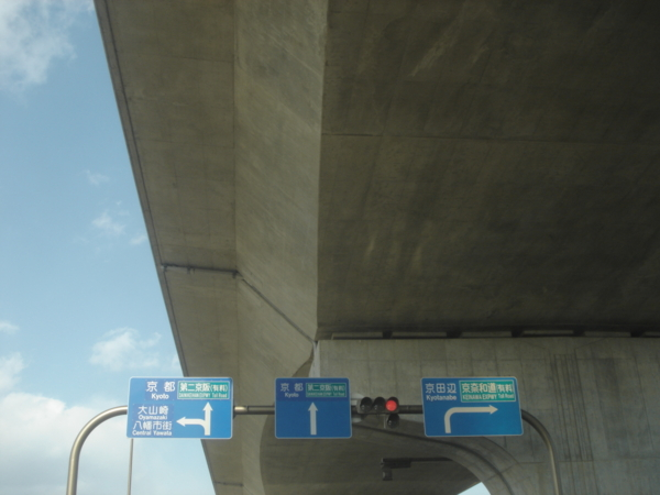 f:id:hekigyokuan:20120125134001j:image