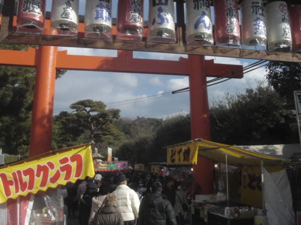 f:id:hekigyokuan:20120203144700j:image