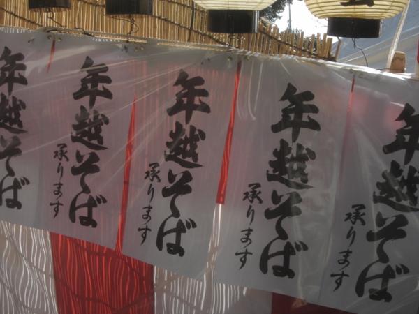 f:id:hekigyokuan:20120203145742j:image