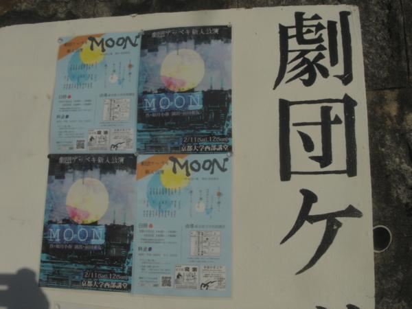 f:id:hekigyokuan:20120203155651j:image