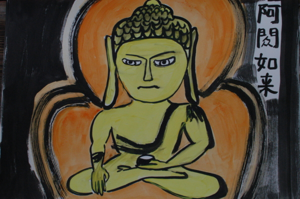 f:id:hekigyokuan:20120206112504j:image