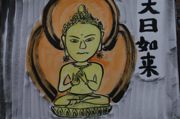 f:id:hekigyokuan:20120206112518j:image