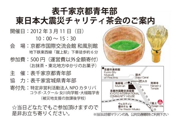 f:id:hekigyokuan:20120302233121j:image