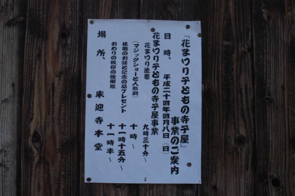 f:id:hekigyokuan:20120314162822j:image