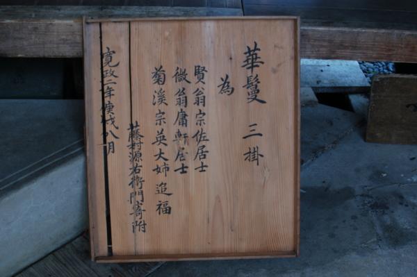 f:id:hekigyokuan:20120505155029j:image