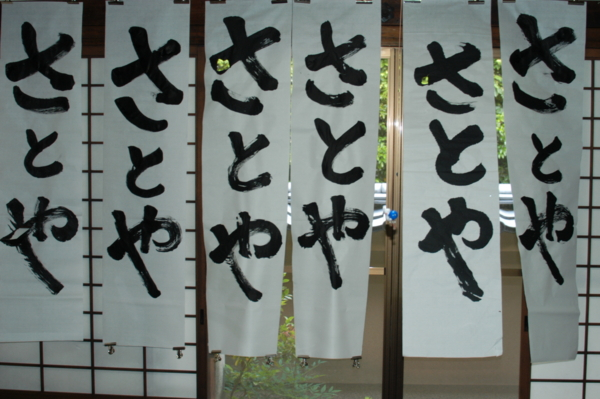 f:id:hekigyokuan:20120709175351j:image