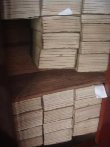 f:id:hekigyokuan:20120827073529j:image