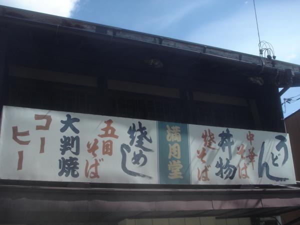 f:id:hekigyokuan:20120924121213j:image