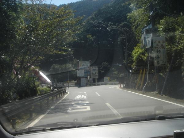f:id:hekigyokuan:20121019114338j:image