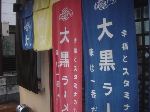 f:id:hekigyokuan:20121111115449j:image