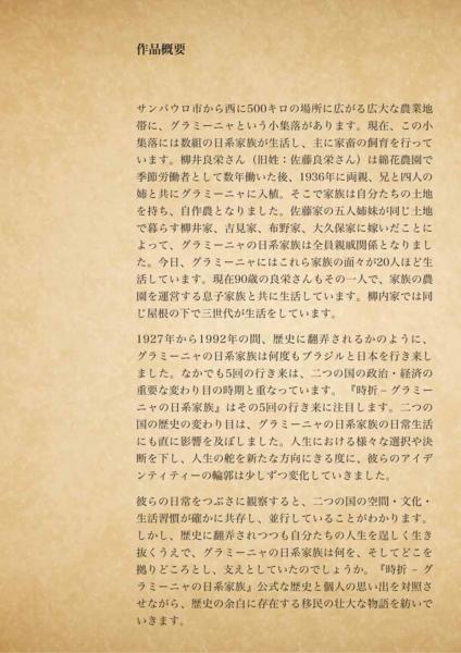 f:id:hekigyokuan:20130112053708j:image