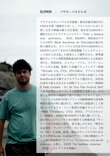 f:id:hekigyokuan:20130112053710j:image