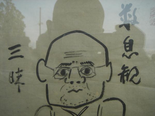 f:id:hekigyokuan:20130524122443j:image