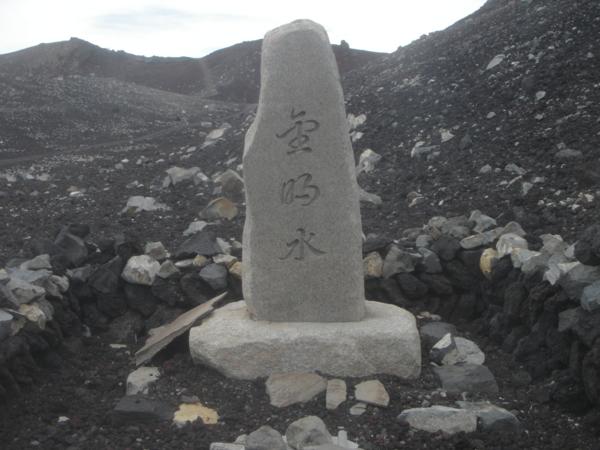 f:id:hekigyokuan:20130820132342j:image