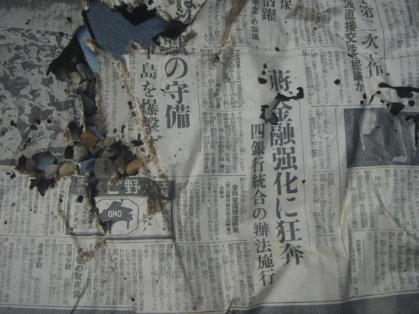 f:id:hekigyokuan:20130911093548j:image