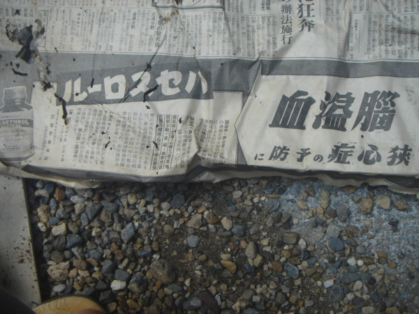 f:id:hekigyokuan:20130911093552j:image
