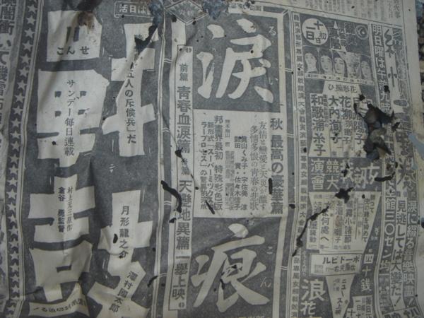f:id:hekigyokuan:20130911093626j:image