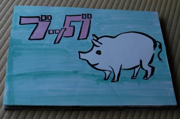 f:id:hekigyokuan:20130927102624j:image