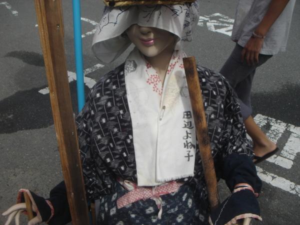 f:id:hekigyokuan:20131011114853j:image