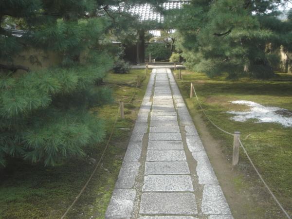 f:id:hekigyokuan:20131104122224j:image
