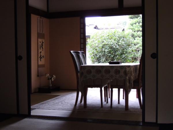f:id:hekigyokuan:20131110082246j:image