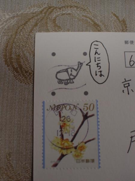 f:id:hekigyokuan:20140118162403j:image