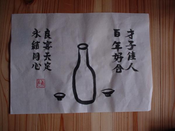 f:id:hekigyokuan:20140120123017j:image