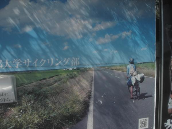f:id:hekigyokuan:20140427144246j:image