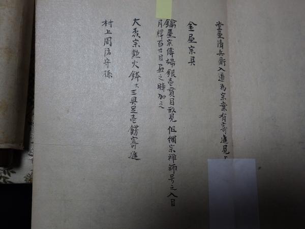 f:id:hekigyokuan:20191207161711j:plain