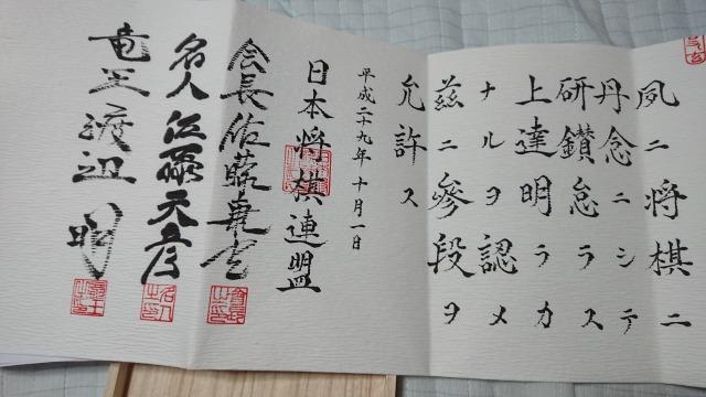 f:id:hekotarou:20171118211602j:plain