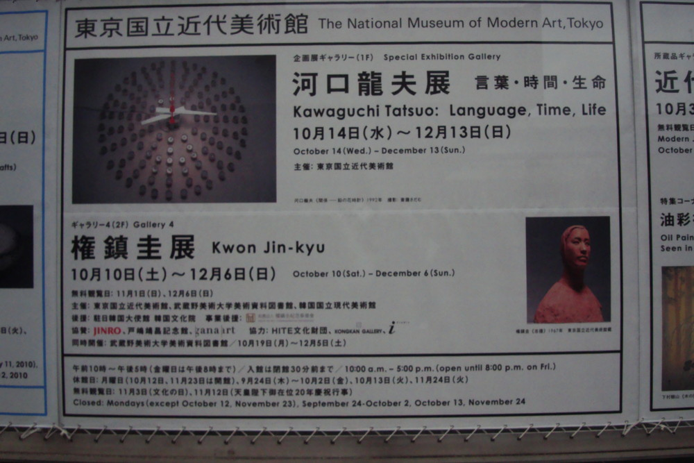 f:id:heliograph:20091129135117j:image