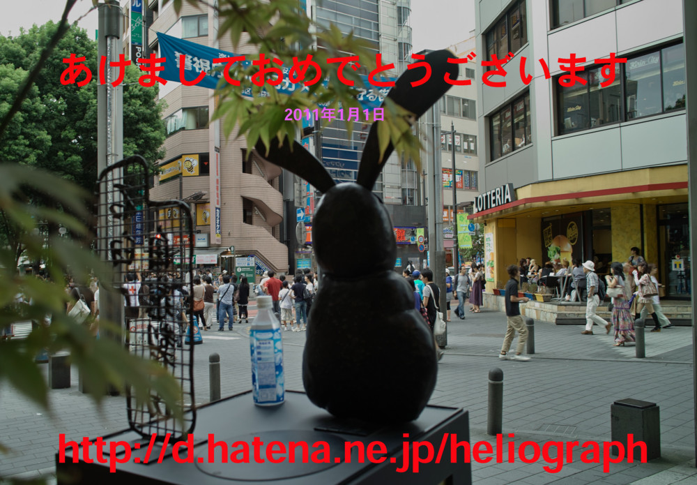 f:id:heliograph:20100808132111j:image