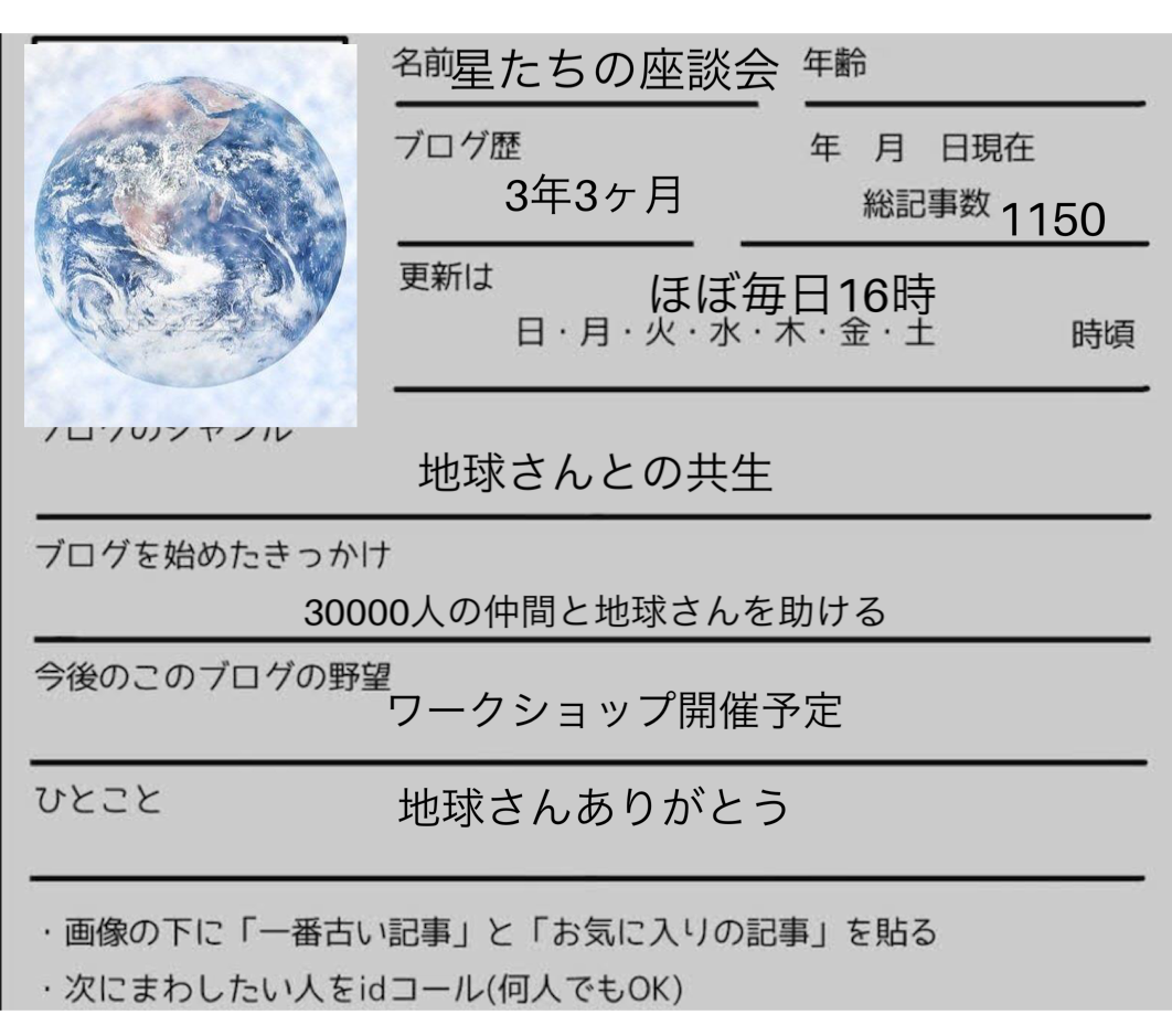 f:id:heliot:20200705024405p:plain