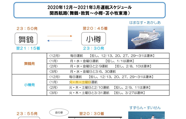 f:id:heliumu:20210120232839j:plain