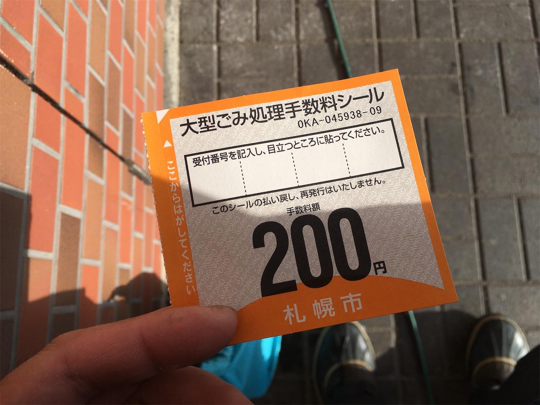 f:id:heliumu:20210130103356j:plain