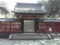東北土下座ツアー:瑞鳳殿