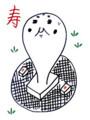 [イラスト][正月][ムラタメグミ][村田めぐみ][メロン記念日][ハロプロ]焼き餅どん