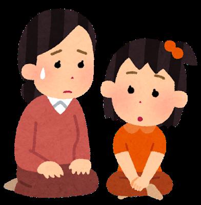 二人目妊活で高温期が短いのは、ストレスによる自律神経の乱れも原因になっている。
