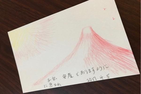 子授けジンクスで不妊治療中の知人にあげた私が二人目を陣痛中に描いた赤富士と太陽の絵。