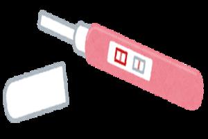 友人や知人に妊娠検査薬を買ってきてもらって手渡ししてくれると妊娠するという子授けジンクス