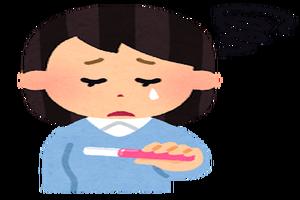 二人目の妊活で基礎体温を測ると、高温期が短いのが悩みで落ち込む。治療せずに自然妊娠するためにマカのサプリを飲んで解決した。