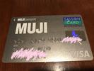 MUJIカード(クレジットカード)。無印良品でルイボスティー妊活をするなら、MUJIカードを使うとお得に買えます。