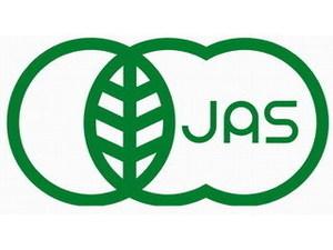 妊活でペットボトルのルイボスティーを飲むなら、有機JAS認定のあるものが、水銀土壌の検査をしているため、信頼できる。