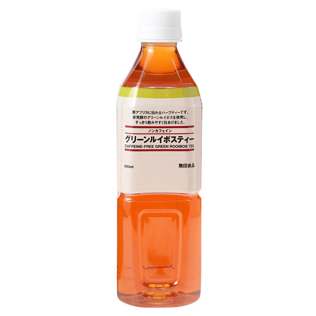 無印良品のグリーンルイボスティーのペットボトル。非発酵タイプなので、抗酸化力が高いため、妊活中におすすめです。