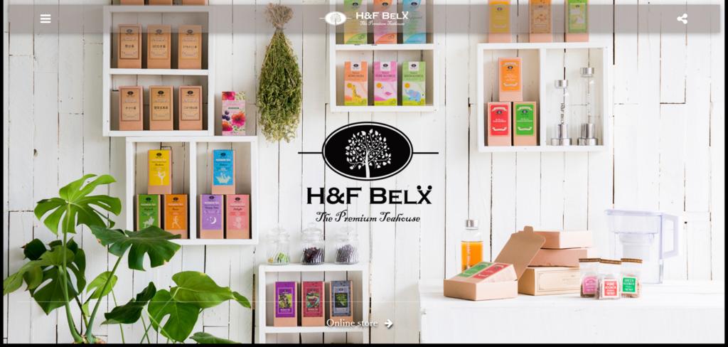 H&F BELXのサイトのトップ画面。H&F BELXのルイボスティーを愛用している芸能人は多数。種類も豊富で妊活におすすめです。