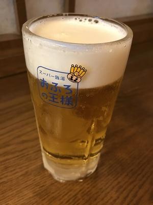 妊活中のアルコールはほどほどに飲むのがポイント。夫がうつで妊活できないストレス解消法の一つは、スーパー銭湯で温活すること。